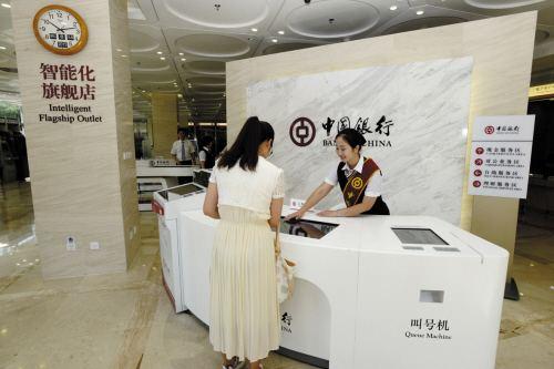 中国银行北京分行宣传片——不局限于产品宣传