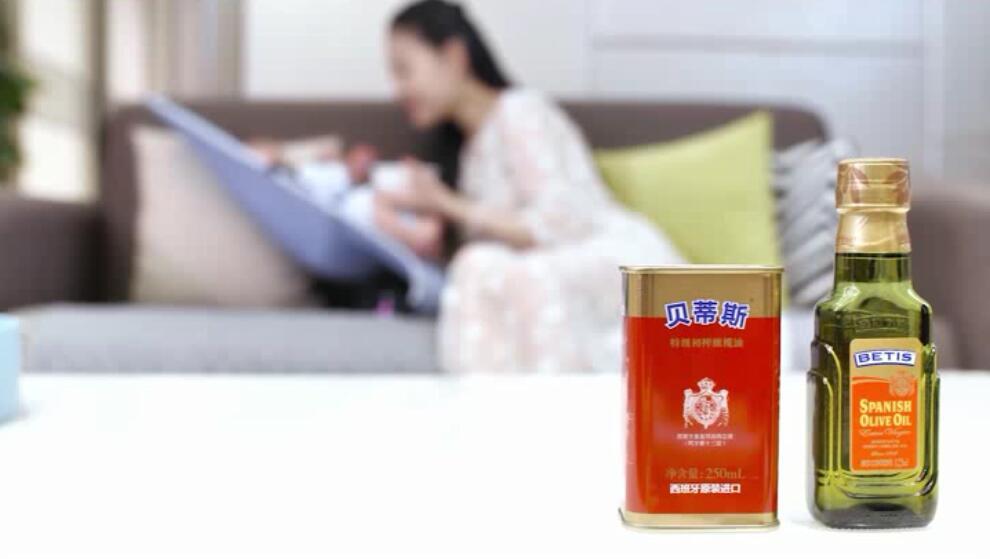 贝蒂斯橄榄油孕婴广告片,对孕妇与婴幼儿都非常有益的天然成分,保证全面健康的必要物质