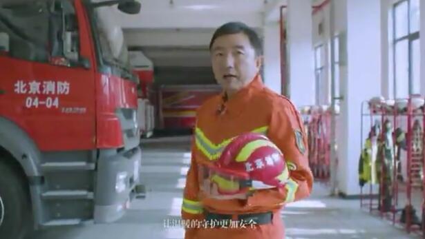消防公益宣传片,关注消防,平安你我